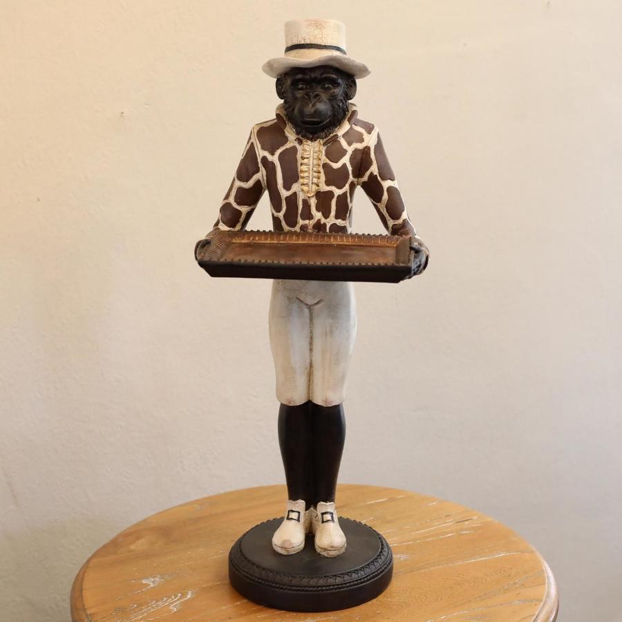 Monkey Butler